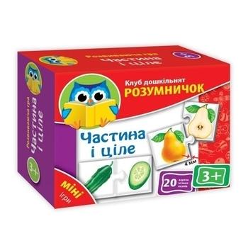 Настольная мини-игра Vladi Toys Часть и целое (укр.) (VT1309-06) Vladi Toys