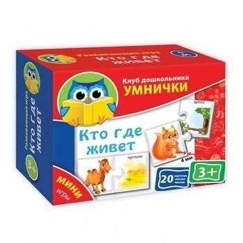 Настольная мини-игра Vladi Toys Кто где живет (рус.) (VT1309-04) Vladi Toys
