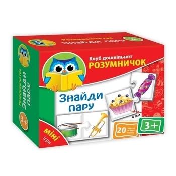 Настольная мини-игра Vladi Toys Найди пару (укр.) (VT1309-07) Vladi Toys