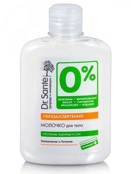 Молочко для тела Dr.S. 0%, 250 мл Dr. Sante