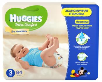 Подгузники Huggies Ultra Comfort для мальчиков 3 (5-9 кг) GIGA PACK, 94 шт. Huggies