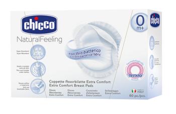 Прокладки для груди Chicco, 60 шт. Chicco