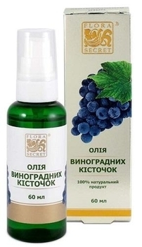 Растительное масло Flora Secret Виноградных косточек, 60 мл Flora Secret
