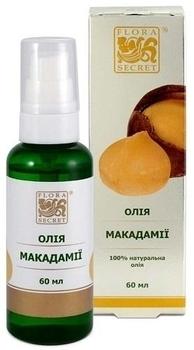 Растительное масло Flora Secret Макадамии, 60 мл Flora Secret