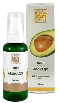 Растительное масло Flora Secret Авокадо, 60 мл Flora Secret