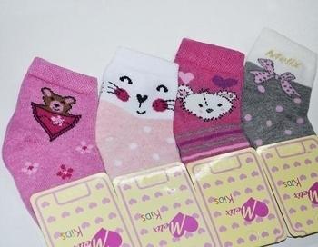 Носки для девочки Melix, р.14-16, 4 пары (91482) Melix