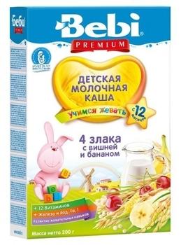 bebi �������� ���� Bebi Junior ����� �����, ����� � �������, 200 � 1104904