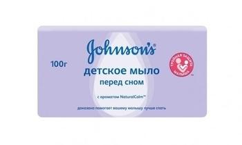 Детское мыло JOHNSON'S® Baby «Перед сном», 100 г JOHNSON'S® Baby