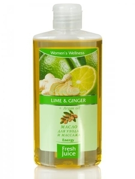 Масло для ухода и массажа Fresh Juice Lime & Ginger + Argan oil, 150 мл Fresh Juice
