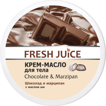 Крем-масло для тела Fresh Juice Chocolate & Мarzipan, 225 мл Fresh Juice