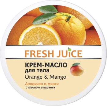 Крем-масло для тела Fresh Juice Orange & Mango, 225 мл Fresh Juice