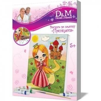 Роспись по холсту D&M Маленькая Принцесса, 18х24 см D&M
