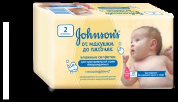 Влажные салфетки JOHNSON'S® Baby От макушки до пяточек, 2х56 шт. JOHNSON'S® Baby