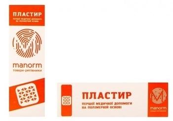Пластырь первой медицинской помощи Manorm на полимерной основе, 10 шт. Manorm