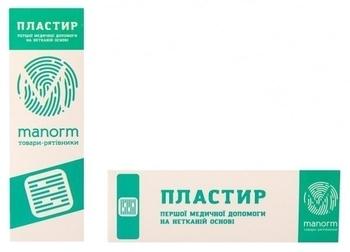 Пластырь первой медицинской помощи Manorm на нетканой основе, 10 шт. Manorm
