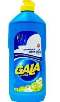 Средство для мытья посуды Gala Яблоко 500 мл Gala