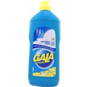 Средство для мытья посуды Gala Лимон 500 мл Gala