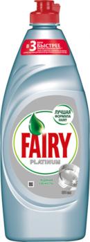 Средство для мытья посуды Fairy Platinum Ледяная свежесть 650 мл Fairy