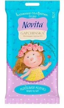 Влажные салфетки для снятия макияжа Novita Gapchinska с миндальным молочком, 15 шт. Novita