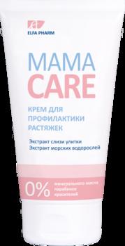 Крем MamaCare для профилактики растяжек, 150 мл MamaCare