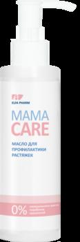 Масло MamaCare для профилактики растяжек, 200 мл MamaCare