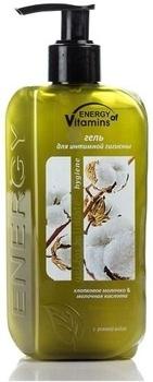 Гель для интимной гигиены Energy of Vitamins Хлопковое молочко и молочная кислота, 260 мл Energy of Vitamins