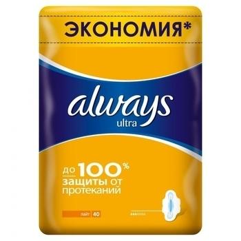 Прокладки гигиенические Always Ultra Light Quatro, 40 шт. Always