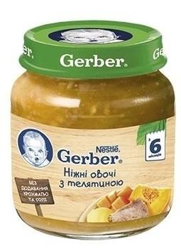 Пюре Gerber Нежные овощи с телятиной, 130 г Gerber