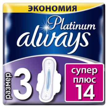 Прокладки гигиенические Always Ultra Platinum Collection Super Plus, 14 шт. Always