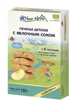 Купить Печенье и сладости, Печенье детское Fleur Alpine Органик С яблочным соком, 150 г