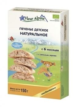 Купить Печенье и сладости, Печенье детское Fleur Alpine Органик Натуральное, 150 г