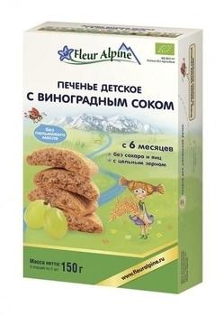 Купить Печенье и сладости, Печенье детское Fleur Alpine Органик с виноградным соком, 150 г