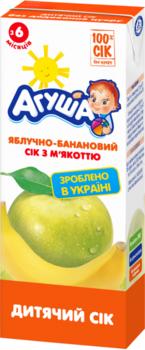 аллергия на сок агуша для беременных
