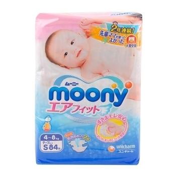 Уценка. Подгузники Moony S (4-8 кг), 84 шт.   Купить в интернет ... e8312381761