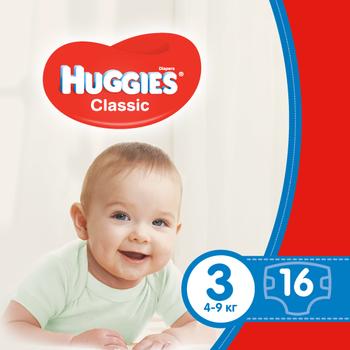 Подгузники Huggies Classic 3 (4-9 кг) 16 шт.