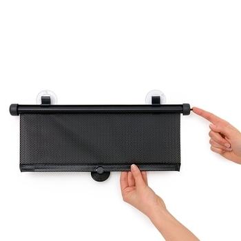 Аксессуары для авто, Солнцезащитная шторка для авто Hauck Shade Me 2, 2 шт. (61805-9), Черный  - купить со скидкой