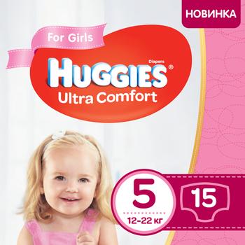 Подгузники для девочек Huggies Ultra Comfort 5 (12-22 кг), 15 шт.