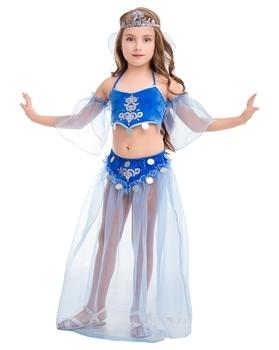 Купить со скидкой Карнавальный костюм Purpurino Жасмин, р.32, электрик (2145/32)