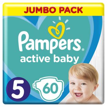 Подгузники Pampers Active Baby 5 (11-16 кг), 60 шт.   Купить в ... 9ba389713ee