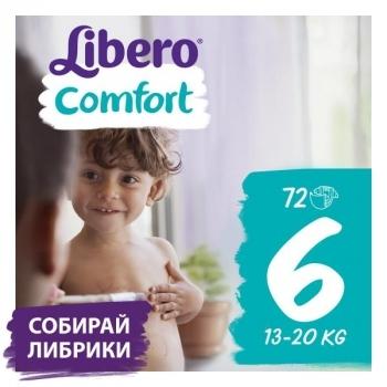 590af90f870f Подгузники Libero Comfort 6 (13-20 кг), 72 шт.   Купить в интернет ...