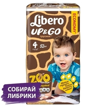 Подгузники-трусики Libero Up Go Maxi 4 MEGA PACK (7-11 кг) 52 шт ... 23fb9616bb8