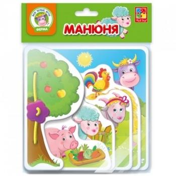 Купить Книги для самых маленьких, Книга для самых маленьких Vladi Toys Манюня. Ферма (VT2222-01), Украина