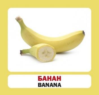 Крейзі фрукт 7 букв