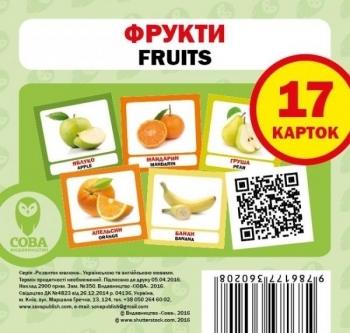 Крейзі фрукт 8 букв