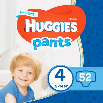 Купить со скидкой Подгузники-трусики для мальчиков Huggies Pants 4 (9-14 кг), 52 шт.
