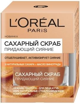 Купить со скидкой Сахарный скраб для лица L'Oréal Paris Skin Expert Придающий сияние, для всех типов кожи, 50 мл