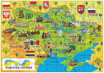 Купить Пазлы, шнуровки и головоломки, Пазл Умняшка Карта Украины, 110 элементов (КП-001), Украина