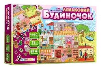 Купить Настольные игры и опыты, Игра Умняшка Кукольный домик, с многоразовыми наклейками (КП-003), Украина