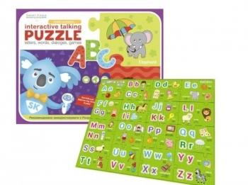 Купить Интерактивные и музыкальные игрушки, Пазл интерактивный Smart Koala ABC (SKPABC1), Украина