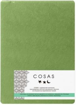 Купить Постельное белье, Простыня на резинке Cosas, махра, 200х180 см, зеленый, Польша, Зеленый, Махра